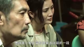 【非分熟女】 幕後花絮 - 劉永  5月24日(周五) 想入非非