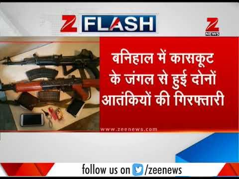 J&K Police arrests 2 terrorists who attacked SSB men in Banihal | बनिहाल में 2 आतंकी गिरफ्तार