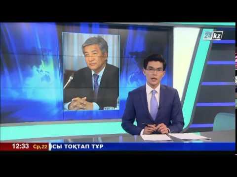 Имангали Тасмагамбетов назначен министром обороны Казахстана