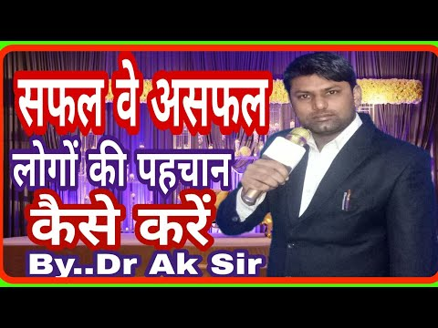 Business Success Tips In Hindi Myhiton