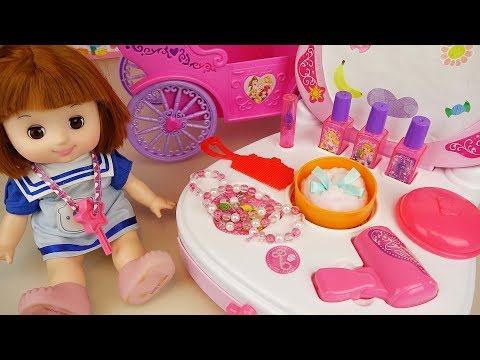 Baby doll beauty bag and magic car toys baby Doli play