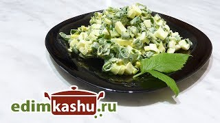 Самый простой салат из зеленого лука с яйцом