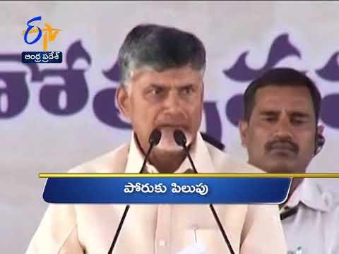 Andhra Pradesh | 17th February 2018 | Ghantaravam | 6 PM | News Headlines