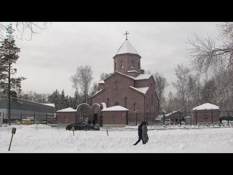 Католикос всех армян Гарегин II совершил чин освящения новой церкви в Новосибирске