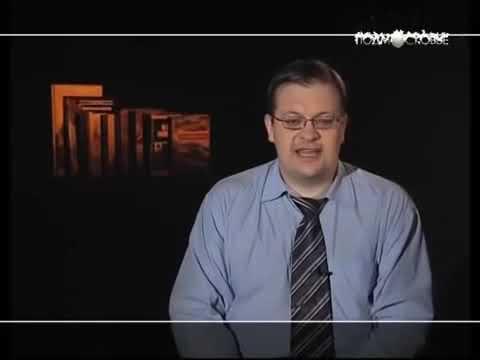 Документальный фильм о СССР, Третьем Рейхе и ВОВ