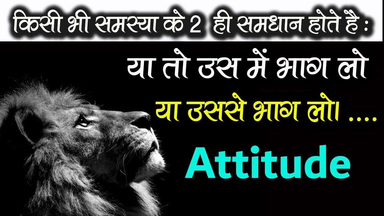 Best Attitude Whatsapp Status Video Inspirational Quotes