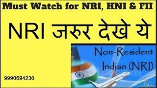 Must watch Video for Non Resident Indian and HNI or FII