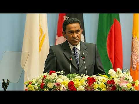 Maldives Security Forces Break Into Supreme Court, Former President Arrested
