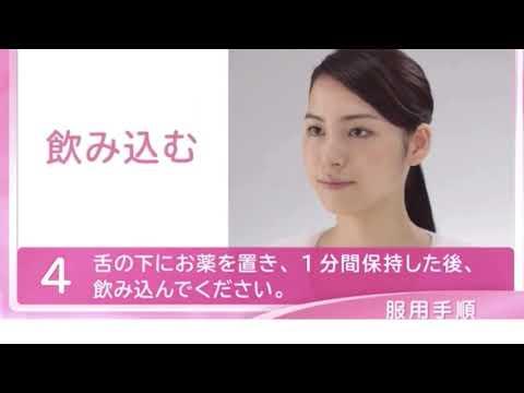 科 戸田 耳鼻 咽喉