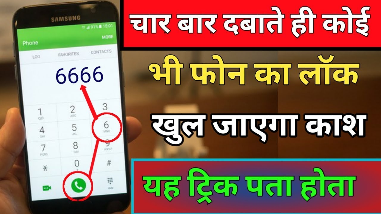 Micromax Dead Solution || How to Repair micromax Dead mobile