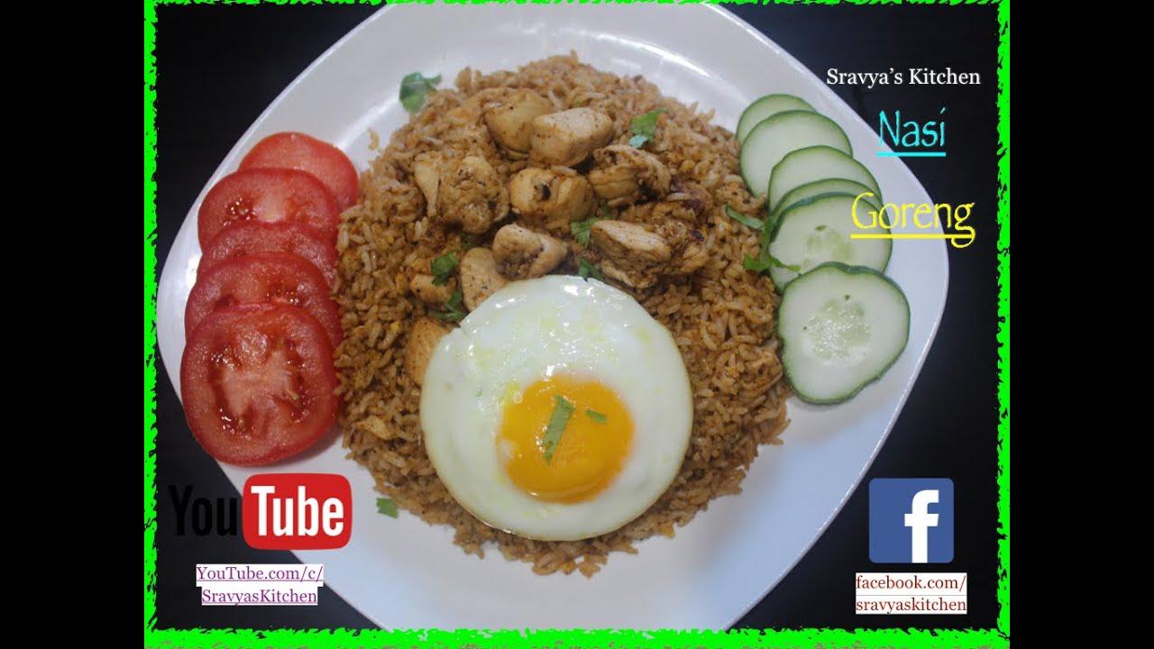 Nasi Goreng న స గ ర గ न स ग र ग Malaysian Chicken Fried Rice मल श यन च कन फ र इड र इस Youtube