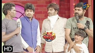 Extra Jabardasth , 17th May 2019 , Latest Promo