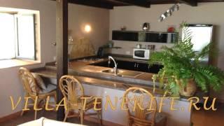 Продажа Виллы, Апартаменты, Таунхаусы на Тенерифе. Агентство недвижимости на Тенерифе.(http://www.villa-tenerife.ru/realty/villa-florida/ Вилла в стиле Rustico - Villa Florida. Красивая вилла в стиле Rustico с захватывающими панора..., 2013-04-28T16:28:59.000Z)