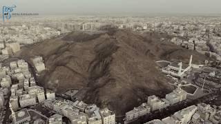 الأثار العثمانيةبقمة جبل سلع  ومنطقة السبع مساجد