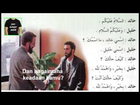 Perbualan Bahasa Arab / Al-Hiwar #1