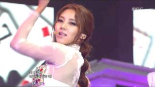 Son DamBi - Queen, 손담비 - 퀸, Music Core 20100724