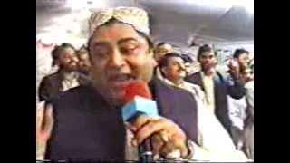 BAN JAH MALANG GHAUS DA - Qawwali by Badar miandad (Late)