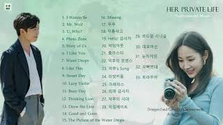 Her Private Life Ost