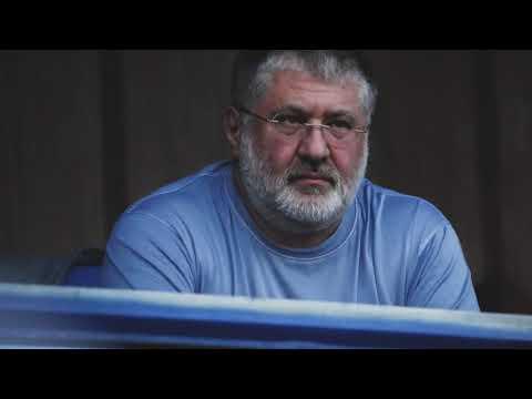 Коломойский угрожает Коболеву Прослушка!