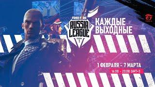 Free Fire Russia League Season 1 | День 10