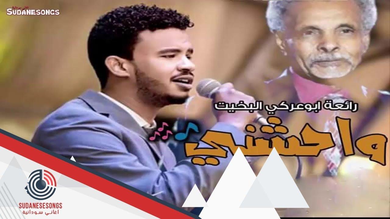 تحميل اغاني حسين الصادق 2018