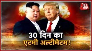 विशेष: North Korea के तानाशाह Ki...