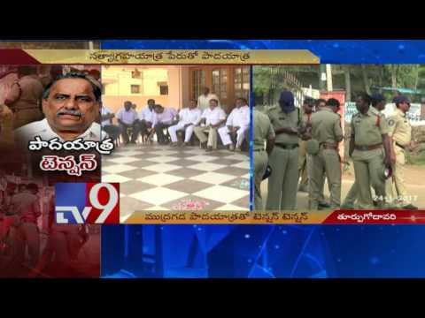 East Godavari tense ahead of Mudragada