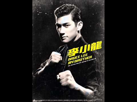 Bruce Lee My Brother Music