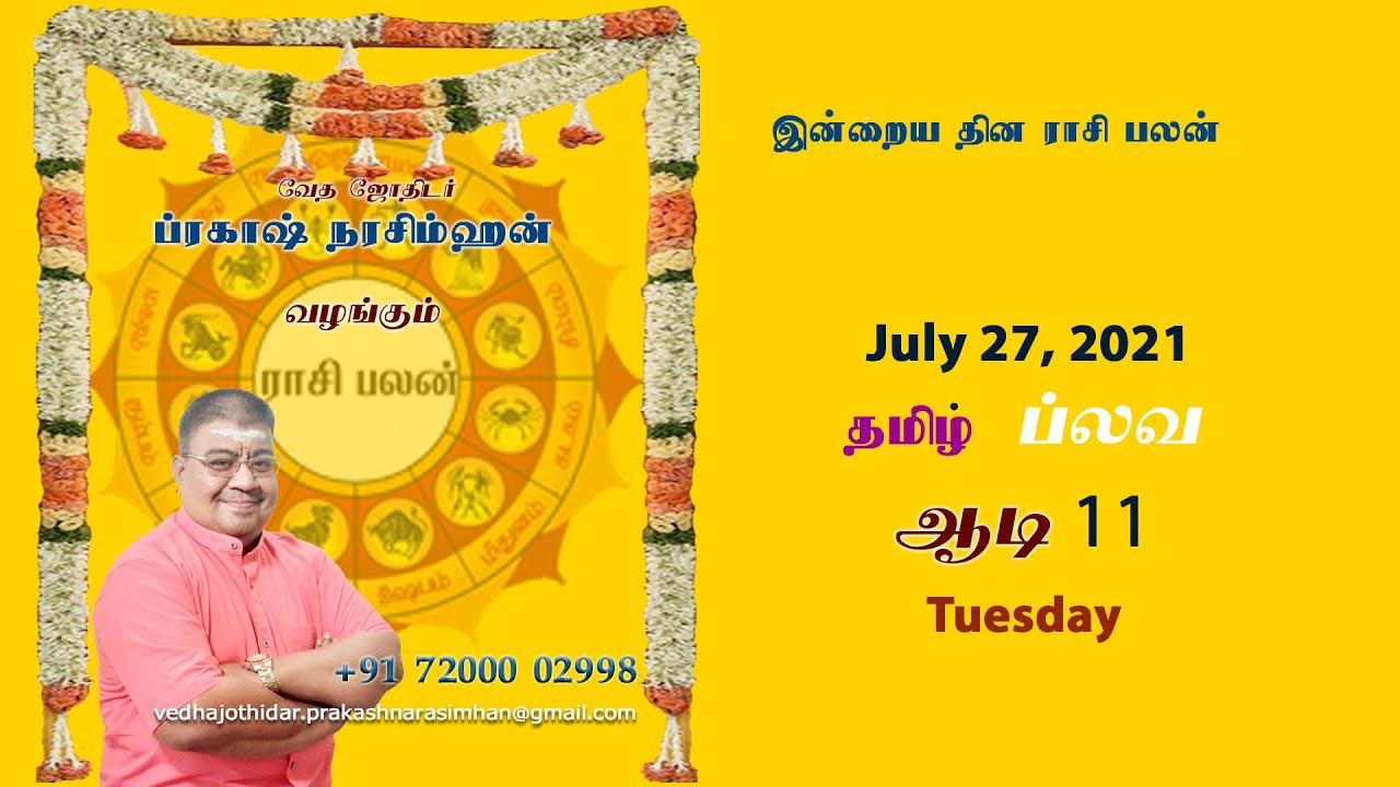 Download Tuesday, 27th July, 2021 - ராசி பலன் | #Today's #Rasi #Palan | #Dhina #Palan | Vedha Jothidar
