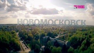Новомосковск. Юбилейный день города
