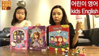 kids english. 인기만화로 배우는 재미있는 영어. 헬로키티와 소피아공주, 스누피와 함께 영어를 공부해요
