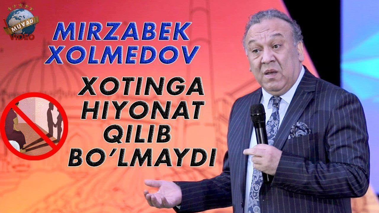 Mirzabek Xolmedov - Xotinga hiyonat qilib bo`lmaydi | Мирзабек Холмедов