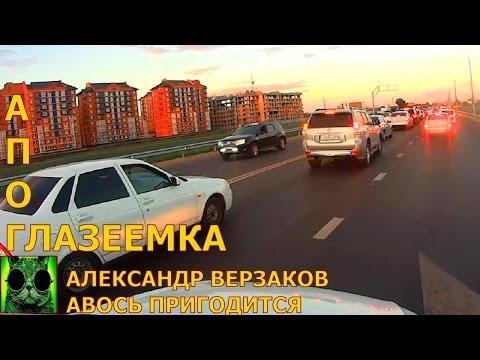 Сухие и влажные корма для собак в Новосибирске - Корм для
