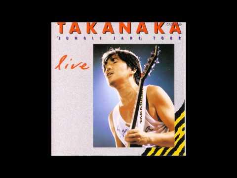 高中正義/SHAKE IT/karaoke ver.2