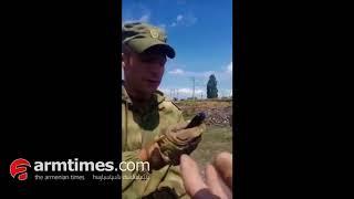 ՌԴ 102-րդ ռազմաբազայի զինվորականները տանկերով մտել են Փանիկ եւ խուճապի մատնել մարդկանց