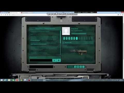 утерянный ноутбук варфейс 11 задание градостроительства