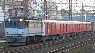 東京メトロ丸ノ内線2000系2129F 甲種輸送