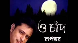 O Chand RUPANKAR wmv YouTube   YouTube