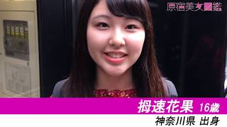 Audition TV FRESH!公式チャンネル https://freshlive.tv/auditiontv Au...