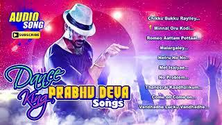 Prabhu Deva Top 10 songs   Audio Jukebox   Dance King Prabhu Deva Hits   AR Rahm
