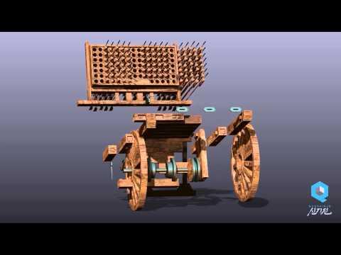 3D프린터 출력 가능한 신기전 3D모델링