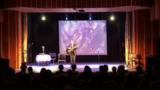 Егор Кострома. Авторские песни.