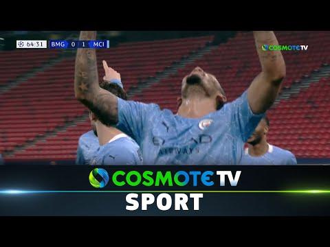 Γκλάντμπαχ - Μάντσεστερ Σίτι (0-2) Highlights - UEFA Champions League 20/21 24/2/21|COSMOTE SPORT HD