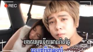 Nico   Ber sen oun jea song sa bong   Nico Solika M Production VCD Vol 30 mp4   YouTube