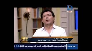 العاشرة مساء | رد صادم من أحمد وفيق على انتقاد هاله صادق لسقوط حر