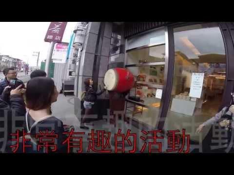 Why to study chinese at Mandarin Training Center (MTC) - National Taiwan Normal University?
