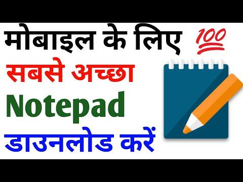 Top Note Taking Apps   Top Note Taking Apps 2019   Note Taking Apps: Notebook App