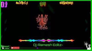 #god song #Kuppitta Odi varuvala# kuppitta odi variable remix