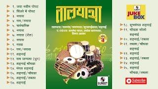 Taal Yatra 3 | तालयात्रा | Event | Marriage | Shaadi | Music