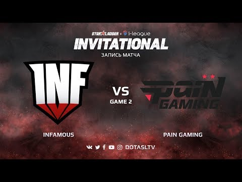 Infamous vs paiN Gaming vod